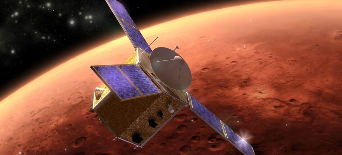 The UAE Hope Spacecraft Takes First Photo of Mars